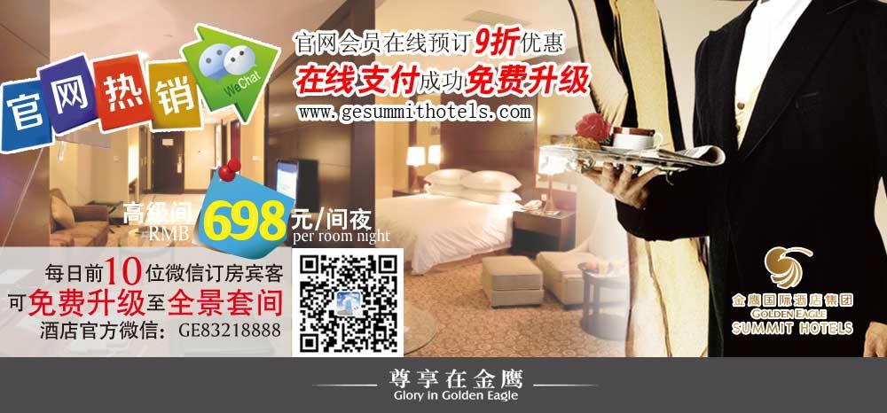 珠江壹号酒店